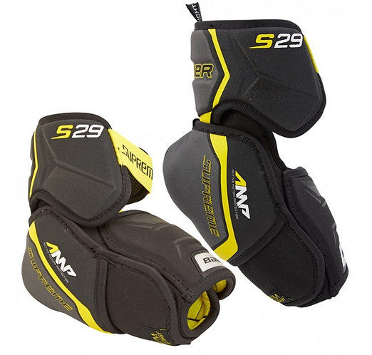 BAUER SUPREME S29 JUNIOR ELBOW PADS