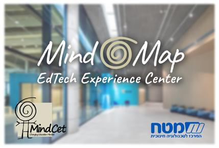MindCET Experience Center