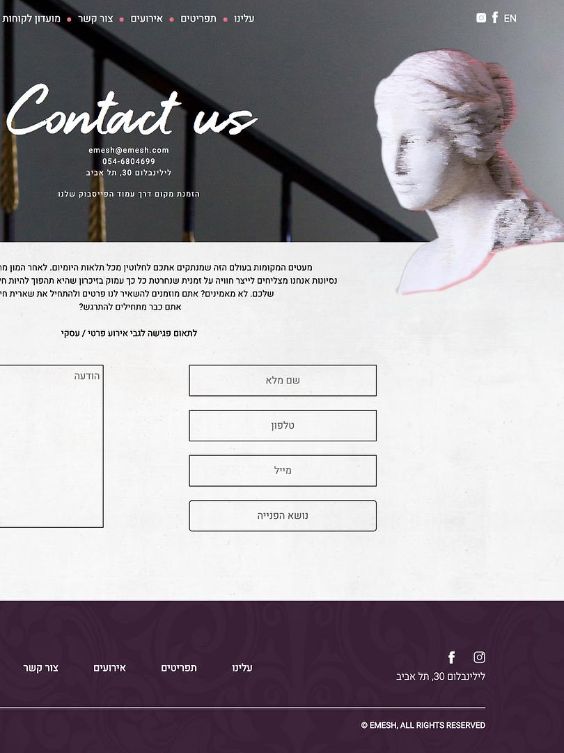 EMESH - Web Design