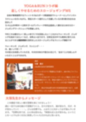 イベントGWws1.jpg