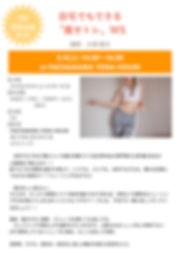 イベントGWws2.jpg
