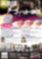 イベント,チラシ,Lifxc,英会話,フィットネス,福岡,舞鶴,