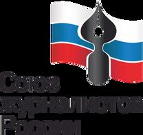 logo_Soyuz-zhurnalistov.png