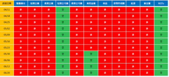 20140625-3.png