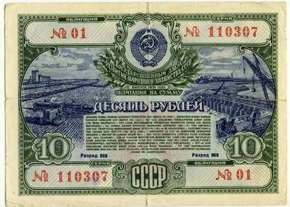 article-new-ehow-images-a06-68-jv-calculate-present-value-bond-800x800.jpg