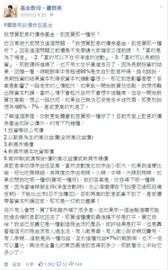 -#-蕭碧燕談債券型基金-.clipular.png