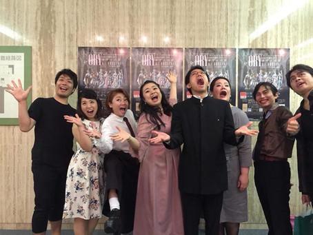 オリー伯爵in京都