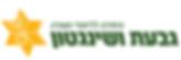 לוגו גבעת ושינגטון.png