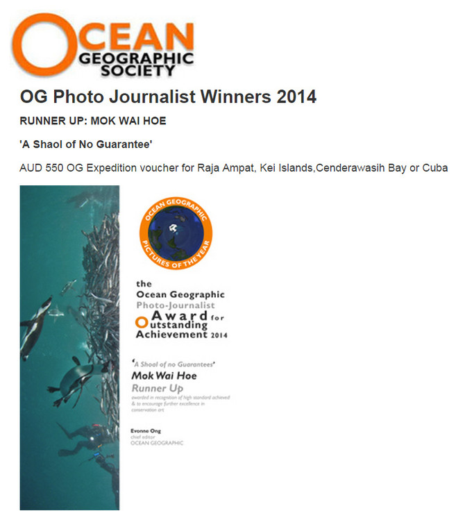 Ocean Geographic Pictures of the Year 2014