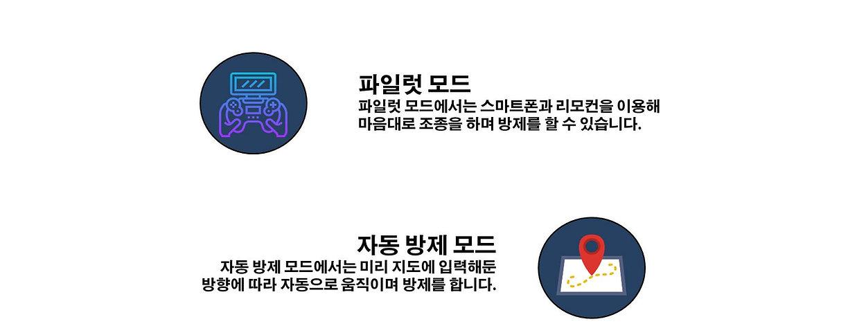 제품소개그림1.jpg