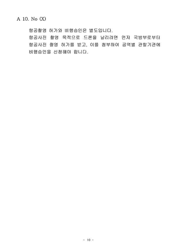 21112-page-010.jpg