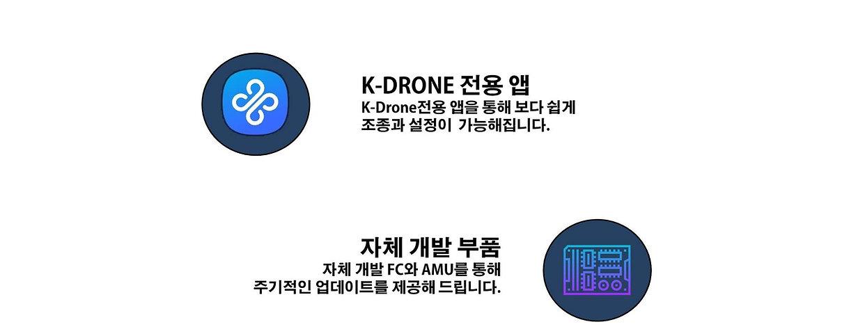 K-DRONE A1(2).jpg