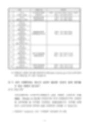 21112-page-006.jpg