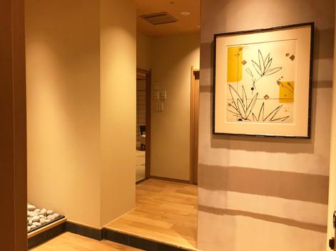 山翠楼 [奥湯川・神奈川県]