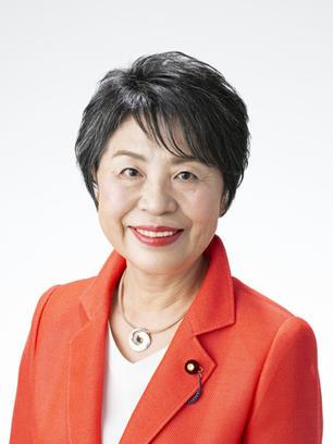 H.E. Ms. Yoko Kamikawa