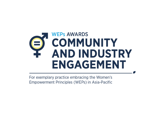 Community and Industry Engagement
