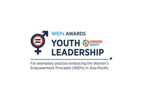 6)青年领导力(35周岁以下)