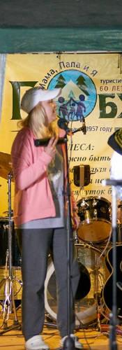 #ТурЭкоЦентрГЛОБУС #ЮБИЛЕЙНАМ60 фото (201) (1024x684).jpg