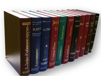 Бутафорни книги