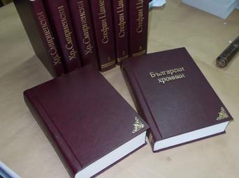 Подвързия на книги