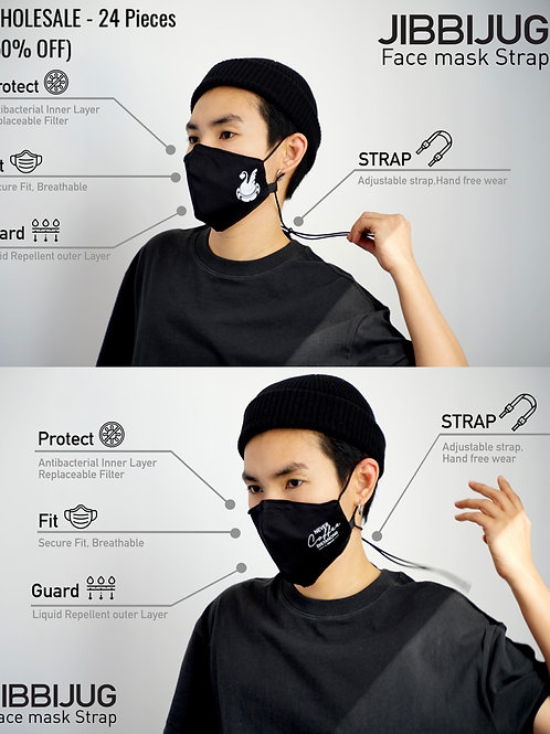 Reusable Face Mask with Filter Pocket & Strap- 24 pieces