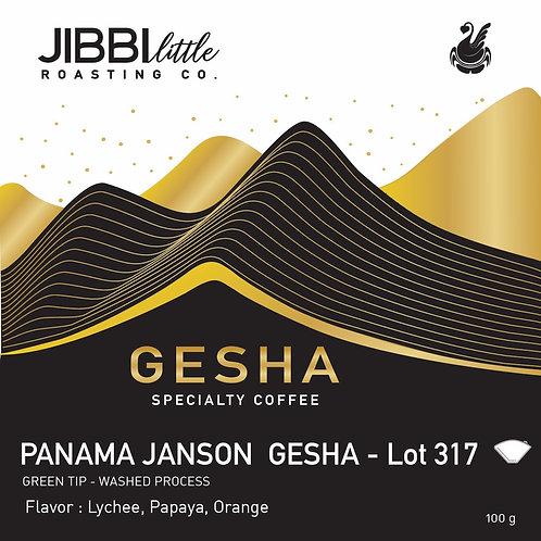 Panana Janson gesha washed- lot 317 100g