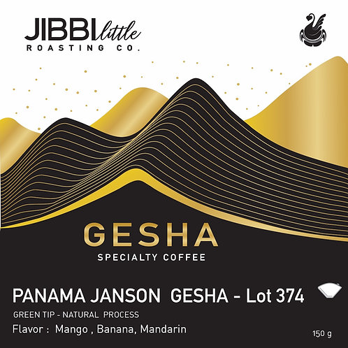 Panana Janson gesha Nat -lot 374  anaerobic
