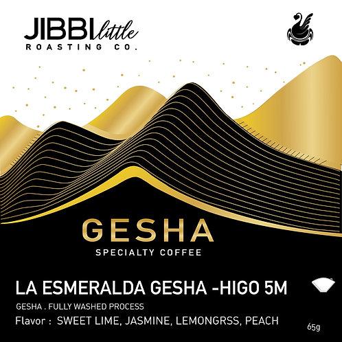 Panama La Esmeralda Geisha - Washed