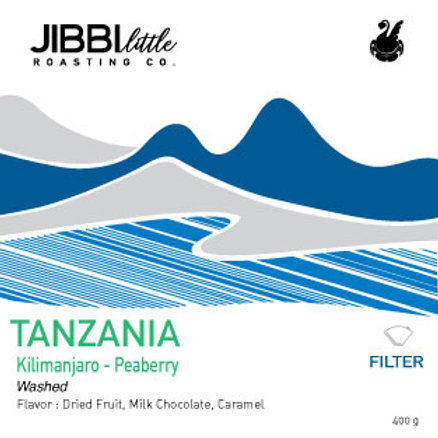 Tanzania Kilimanjaro PB