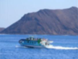 Prom na wyspe Lobos