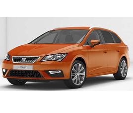 Seat Leon Kombi, 5 drzwi, 5 miejsc, radio, klimatyzacja, manualna skrzynia biegów