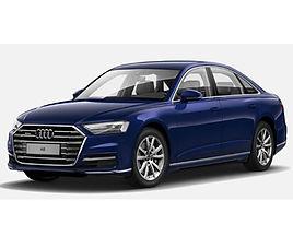 Audi A8, 4 drzwi, 4 miejsca, radio, klimatyzacja, automatyczna skrzynia biegów