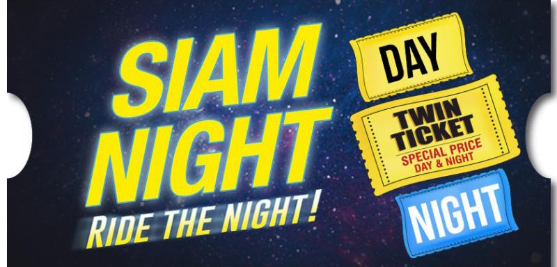 Teneryfa Siam Park Day & Night