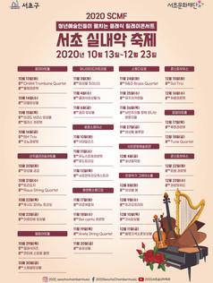 포스터_20201008_1.jpg