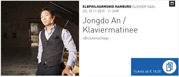 Pianist Jongdo An having a piano recital at the Elbphilharmonie.