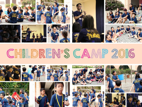 Children's Camp 2016