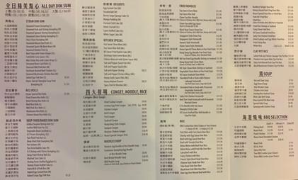 47565A5B-BFD5-4D8C-BDC9-AA80F5D5729D.jpe