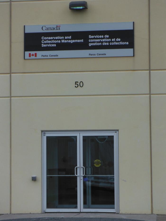 nsas-01-archaeology-front-door.jpg