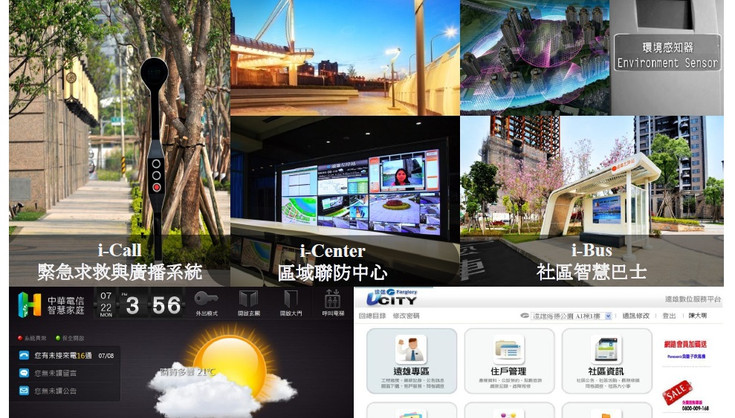 12遠雄悅河-17.jpg
