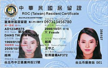 16.台灣居留證.png