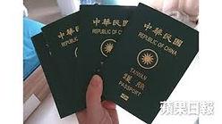 14.移民台灣.jpg