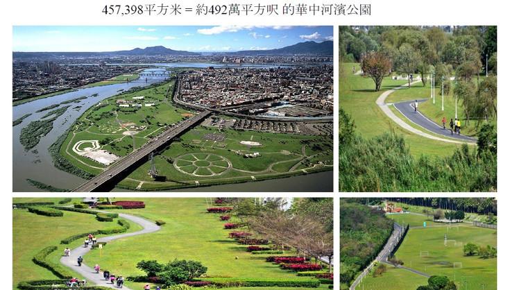12遠雄悅河-3.jpg