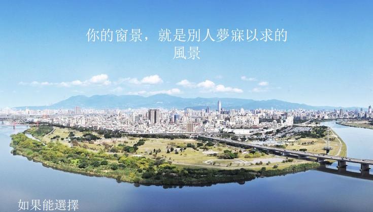 12遠雄悅河-2.jpg