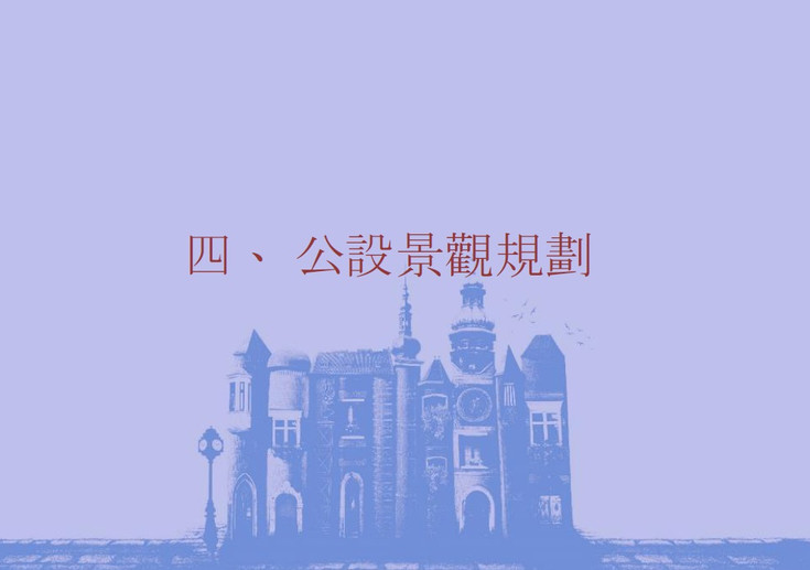 11遠雄-新未來II-15.jpg