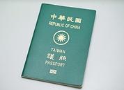 台灣護照.png