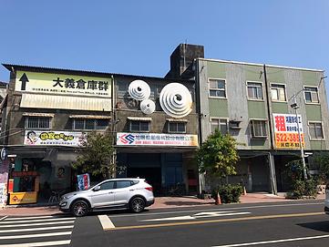 35-熟悉台灣行情-3.png
