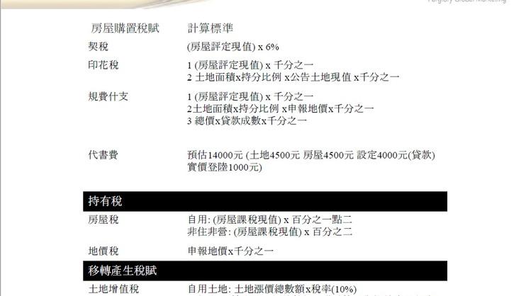 12遠雄悅河-35.jpg