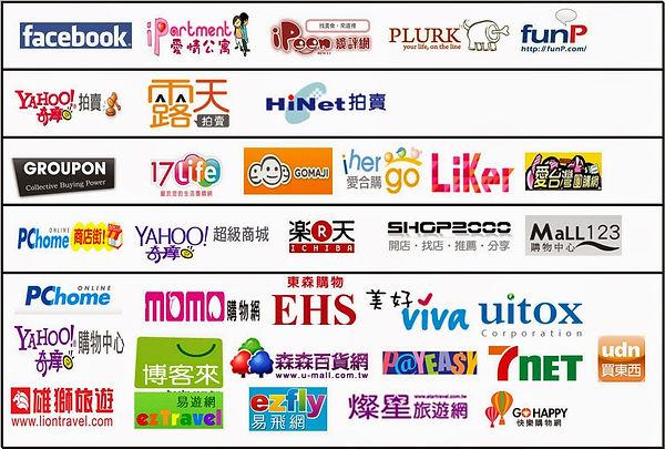 電子商貿.jpg