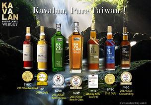 Kavalan-Whisky-featured.jpg