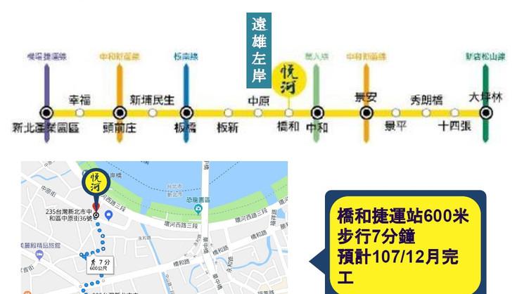 12遠雄悅河-7.jpg